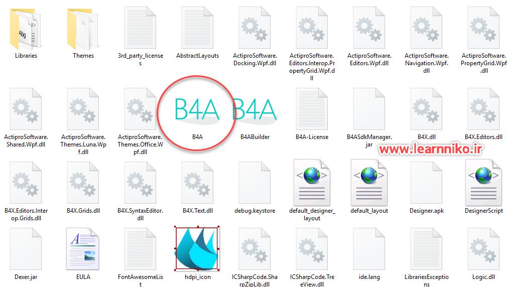 آموزش بسته آسان نصب B4a