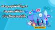 5 Ways SEO Plays an Important Role in Digital Marketing